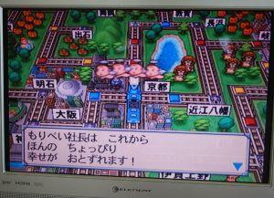 Momotaro_DSC_0223_3.jpg