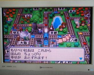 Momotaro_DSC_0229_2.jpg