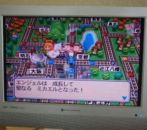 Momotaro_DSC_0236_4.jpg