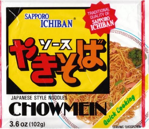 SapporoIchiban_ChowMein1.jpg