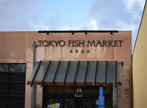 TokyoFishMarket東京魚店.jpg