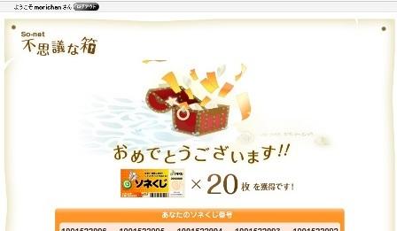fushiginahako-red_December.jpg
