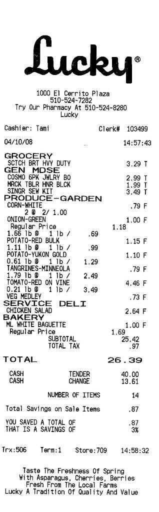 receipt Lucky  2008年04月12日15時08分56秒1のコピー.jpg