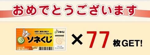 fushigibana77.JPG
