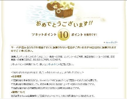 fushigina_hako2.jpg