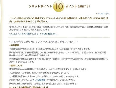 fushiginahako_December14-br-c.jpg